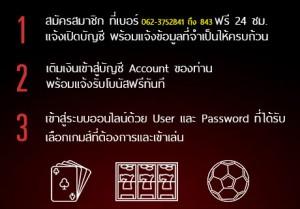 contact-register