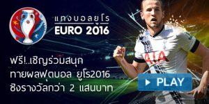 euro_event2