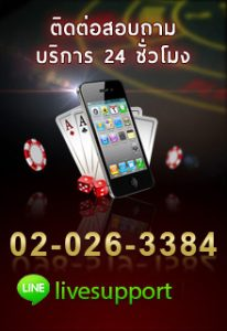 contact-banner-casino
